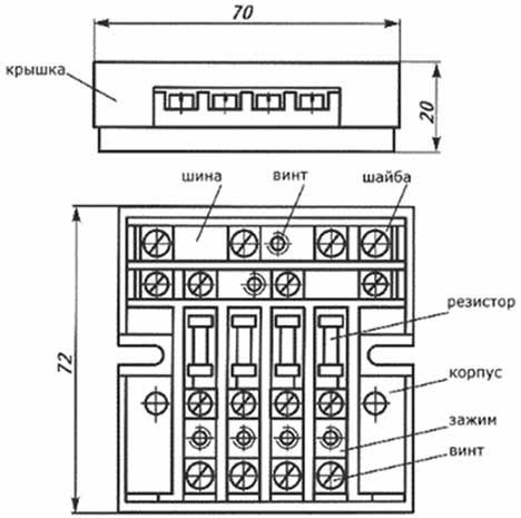 РОН-2 коробка абонентская радиотрансляционная